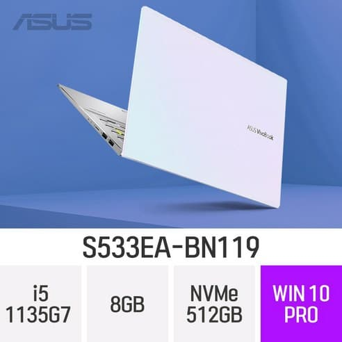 Product Image of the ASUS 비보북 S15 S533EA-BN119